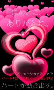 heart2_banner.jpg